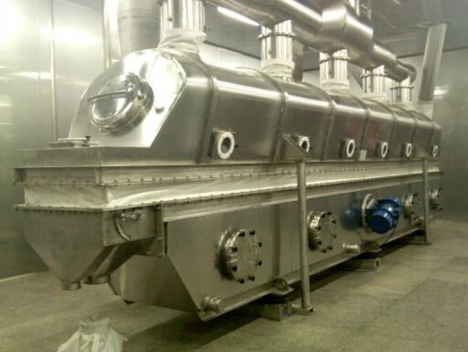 Vibration fluidized bed dryer